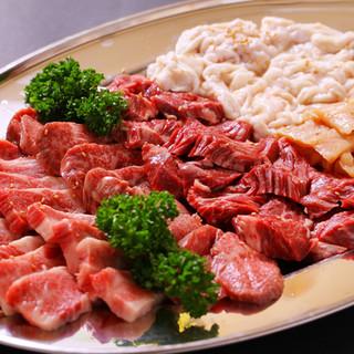 国産肉へのこだわり
