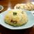 三幸園 - 料理写真:チャーハン ¥720