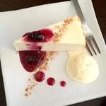 ザッシカフェ - チーズケーキ