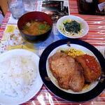 レストラン ワールド - サービスメニューB(840円)