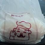 121628959 - 福田パンさんの袋