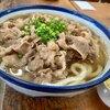 とらや - 料理写真:肉うどん特盛  生姜は別皿で出してくれます