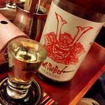 東心斎橋 ほおずき - 赤武 純米酒 NEWBORN(岩手)