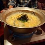 東心斎橋 ほおずき - ゆず塩麹出しもつ鍋-〆雑炊
