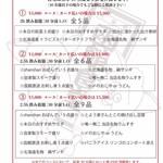 函館食堂 SHANSHAN - その他写真: