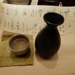 やました - 菊姫 山廃純米吟醸