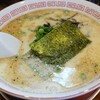 二十三代目哲麺 座間店