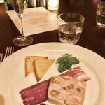 The French Kitchen - 信玄どりとキノコ&フォアグラのテリーヌ
