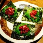 焼肉熱帯夜 ヨルテヤ - 和牛炙りユッケ手巻き寿司
