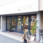 TAMAGO COCCO - お店の外観