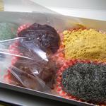 和菓子処 ふじ - きな粉と胡麻の風味が良い♪