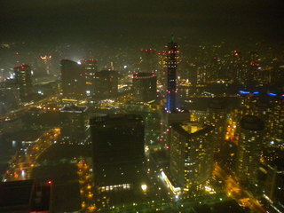 ル シエール - 雲が晴れて夜景が一面に