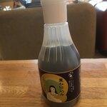 豊受オーガニクスレストラン - 重ね仕込み 生揚げ2年熟成醤油