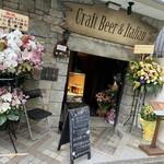 Brew Lounge - 外観