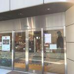 豊受オーガニクスレストラン - レストランやショップがあるように見えないビルの入口