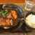 おっぽや - 料理写真:牛テール煮込み定食 税込1,410円