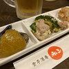 Shokuteishuanakadama - 料理写真:
