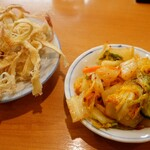 餃子の店 味の横綱 -