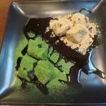 丸の内 CAFE 会 - 二色のやわらかわらび餅