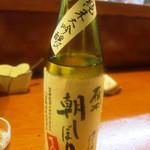 喜代 - 雁木 純米大吟醸