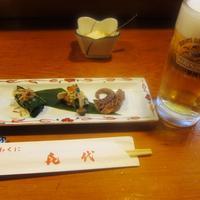 喜代-生ビール & 付き出し
