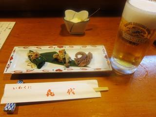 喜代 - 生ビール & 付き出し