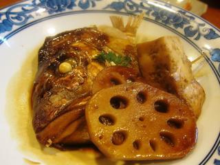 喜代 - 鯛のあら炊き
