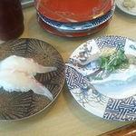 宇兵衛寿司 - オススメの鯛とアジ
