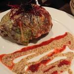 121701673 - 湯葉で包んだ自家製豆富のサラダ