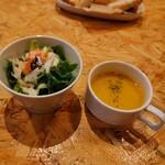 Bistro Roven - サラダとスープ