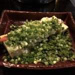 黄金屋 - ネギ明太チーズの玉子焼き