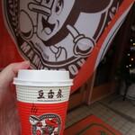 豆香房 - ドリンク写真:Lサイズ300円