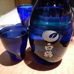 12171873 - 白鶴2合(燗)¥513