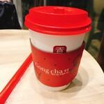 ゴンチャ - ホットドリンクのカップ