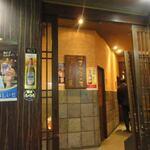 博多 寿司炉ばた 一承 - お店は博多駅の筑紫口を出たら直ぐ右手にあります。