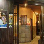 博多 寿司炉ばた 一承 - 博多駅の筑紫口にある安価で美味しい魚が楽しめる居酒屋さんです。