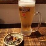 虹晴れ - 生ビールとお通し