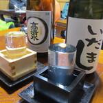 満月 - 日本酒!