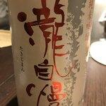 Sakou -
