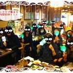 高麗亭 - ファンクラブ集まり会