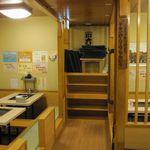 六文銭 - 2012年2月店内改装いたしました。