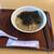 鳥取砂丘にいちばん近いドライブインレストラン砂丘会館 - 「鳥取牛骨ラーメン」(800円)
