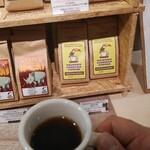 沖縄セラードコーヒー -