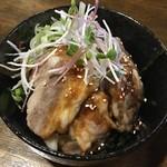 焼肉・ホルモン 激辛番長 - あぶり丼(大盛)