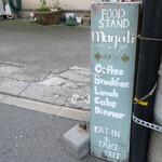 フードスタンド マガリ - 表通りの看板