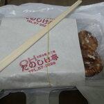 OHたのしげ亭 - 料理写真:たこ焼 450円