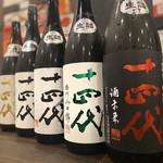 日本酒原価酒蔵 - その他写真: