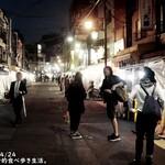 asakusaizakayadon - ホッピー通りの賑わい