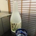 京料理 竹島 ICHIGO - 京竹泉 純米吟醸