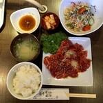 121762672 - ハラミ定食 ¥1280